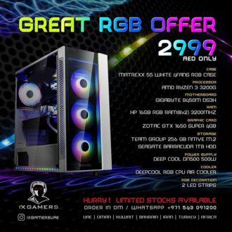 Great RGB Gaming PC Bundle